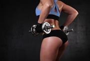Vježbe za sexy guzu