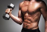 Slabi mišići?